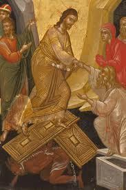 La Nativité du Christ, Icône de Sa descente aux enfers