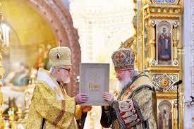 Archevêché des Églises Orthodoxes de Tradition Russe en Europe Occidentale: 1er anniversaire de la réception de la Gramota patriarcale