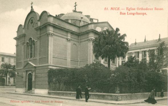 NICE: Bras de fer judiciaire autour de la «vieille église» orthodoxe russe  Saint-Nicolas-et-Sainte-Alexandra