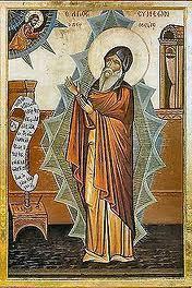 Saint Syméon le Nouveau Théologien (né en 949, mort le 12 mars 1022)