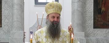 Monseigneur Porphyre, Métropolite de Zagreb et Ljubljana, est le nouveau patriarche de l'Église orthodoxe serbe