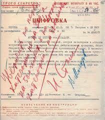 Iakoutsk : les orthodoxes veulent que soit enlevé le buste de Staline