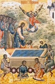 Quatrième dimanche après Pâques: l'Église orthodoxe lit le récit de la guérison du paralytique