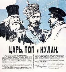 Nouveaux martyrs : le prêtre Yakov Vladimirov (+1918 )