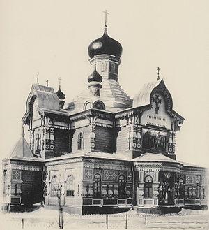 La première église détruite par les bolchéviques sera reconstruite à Moscou