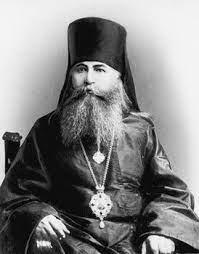 1918, Messeigneurs  Andronik, archevêque de Perm, l'évêque Théophane, Basile, archevêque de Tchernigov, et leurs compagnons