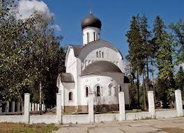 Baptême de Russie 1025