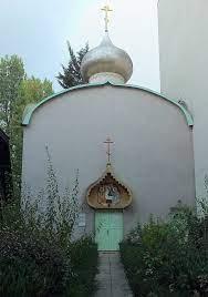 Archimandrite Serge (Chévitch) 1903-1987 à l'occasion du 34e anniversaire  de sa dormition