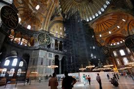 Sainte Sophie : l'UNESCO regrette vivement la décision des autorités turques