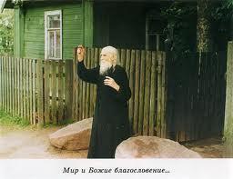 Starets Nicolas Gourianov : « Aide-moi, Seigneur, à porter ma croix jusqu'au bout »