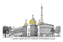 Septembre 2021 Programme culturel du CSCOR