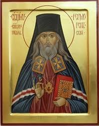 1918 : Monseigneur Hermogène, évêque de Tobolsk, et ses compagnons - Les nouveaux martyrs de la terre russe