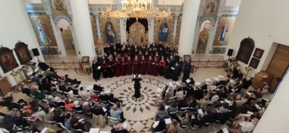 Concert de l'association ''Chants liturgiques Orthodoxes'' donné en la cathédrale de la Sainte Trinité