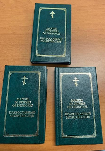 Livre de Prières en deux langues, en français et en russe