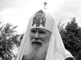 Cinq ans depuis la naissance au Ciel de Sa Saintété le Patriarche Alexis II +