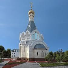 Une église russe en terre française