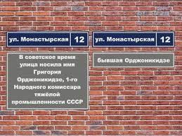 Les orthodoxes pétersbourgeois proposent de restituer les noms d'avant la révolution à 66 lieux de la ville