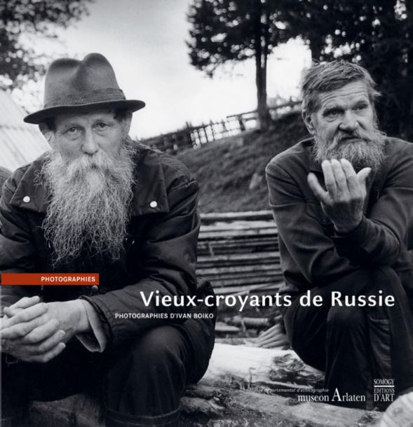 Le fait religieux dans l'Empire russe et au début de l'URSS