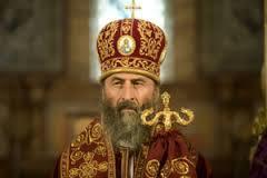 Sa Béatitude Onuphre,   prie le patriarche Cyrille de tout faire pour éviter une effusion de sang en Ukraine