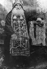 Arrestations massives à Kiev dans les années 1930
