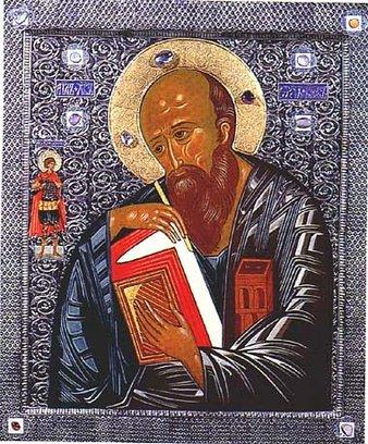 Fête de l'apôtre et évangéliste Jean le Théologien