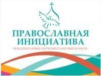 Un centre spirituel et missionnaire sera bientôt inauguré à Marseille