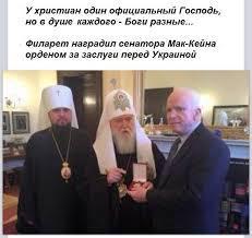 Philarète Denissenko a décoré le sénateur Mc Cain