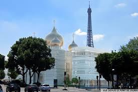 Un office d'action de grâce a été dit  par Mgr Nestor,évêque de Chersonèse à l'emplacement du  chantier de la cathédrale orthodoxe, quai Branly.