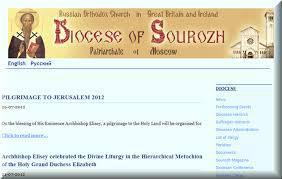 """Angleterre: """"petite dédicace"""" de l'église de la paroisse de Tous les Saints de Bretagne et d'Irlande à Birmingham."""