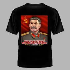 L'archiprêtre Serge Pravdolioubov : Nous assistons à une réhabilitation rampante de Staline
