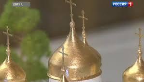 « Saint-Vladimir », ou comment la Russie a obtenu sa cathédrale orthodoxe à Paris