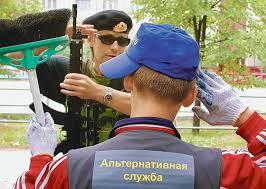 Le statut d'objecteur de conscience est reconnu par la Biélorussie