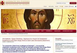 AEOF: Communiqué des évêques orthodoxes de France - Attentats en Egypte !
