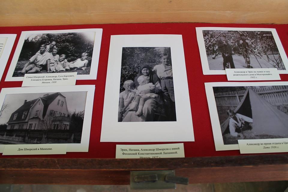 Au Musée d'histoire d'Orenbourg une exposition « Alexandre Schmorell, résister dans le Reich avec une âme russe »
