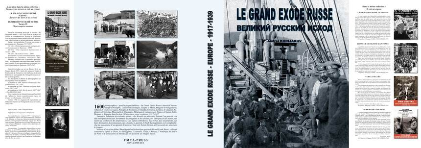 LE GRAND EXODE RUSSE