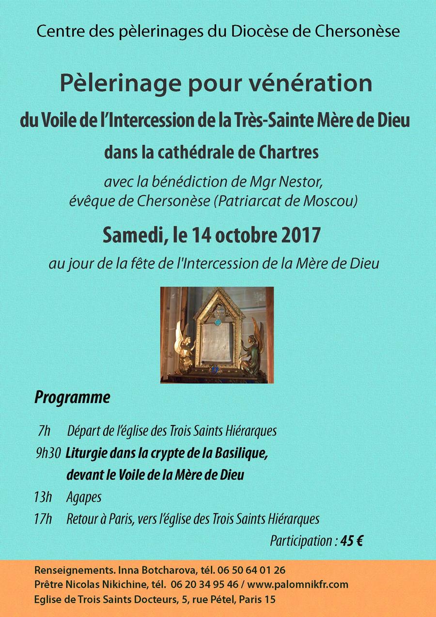 Samedi le 14 octobre 2017 pèlerinage à Chartres