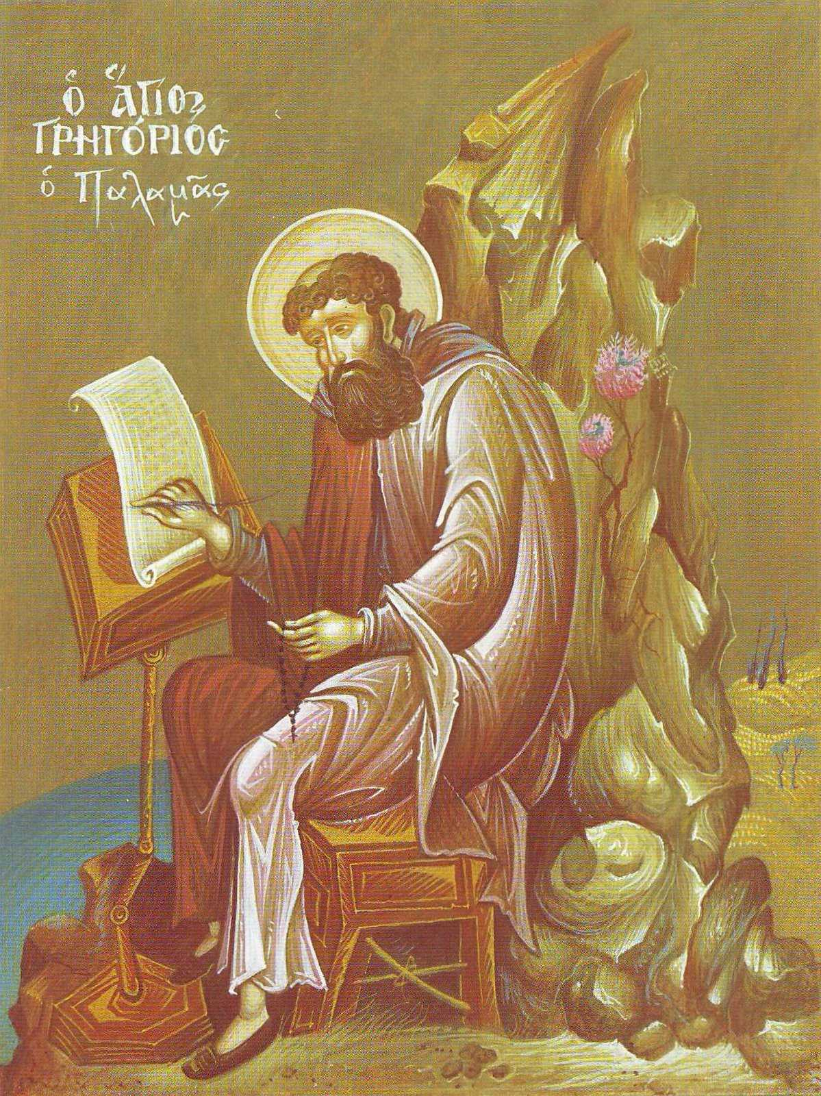 Saint Grégoire Palamas (1296-1359)