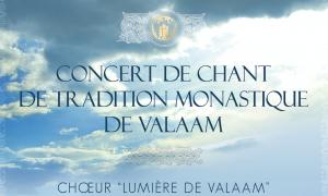 """Chorale """"Lumière de Valaam""""  le 1 décembre 2017 de 19h30 à 21h00"""