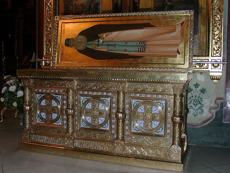 """Saint Maxime le Grec  (+ 1556 ) surnommé """" l'illuminateur de la Russie """""""