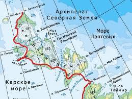 Monseigneur Jacob, évêque de Naryan-Mar, propose de renommer les îles « communistes » du Grand Nord