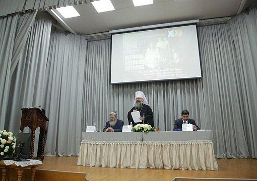 Deux prêtres et deux laïcs ont été proclamés Saints martyrs par le Synode de l'Eglise orthodoxe russe