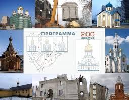 Toujours plus d'églises se dressent dans Moscou