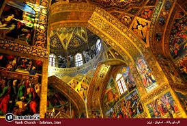 Iran - Cathédrale  arménienne  Saint-Sauveur d'Ispahan a été construite entre 1655 et 1664