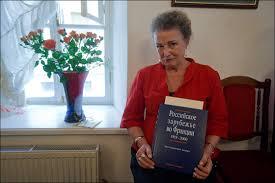 Décès de la traductrice et spécialiste de la littérature russe - Véronique Lossky: AFP, le POINT, le Monde
