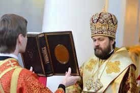 Le 20 mai, la Divine Liturgie à la Cathédrale orthodoxe russe Sainte-Trinité sera présidée par le Métropolite Hilarion (Alféev)