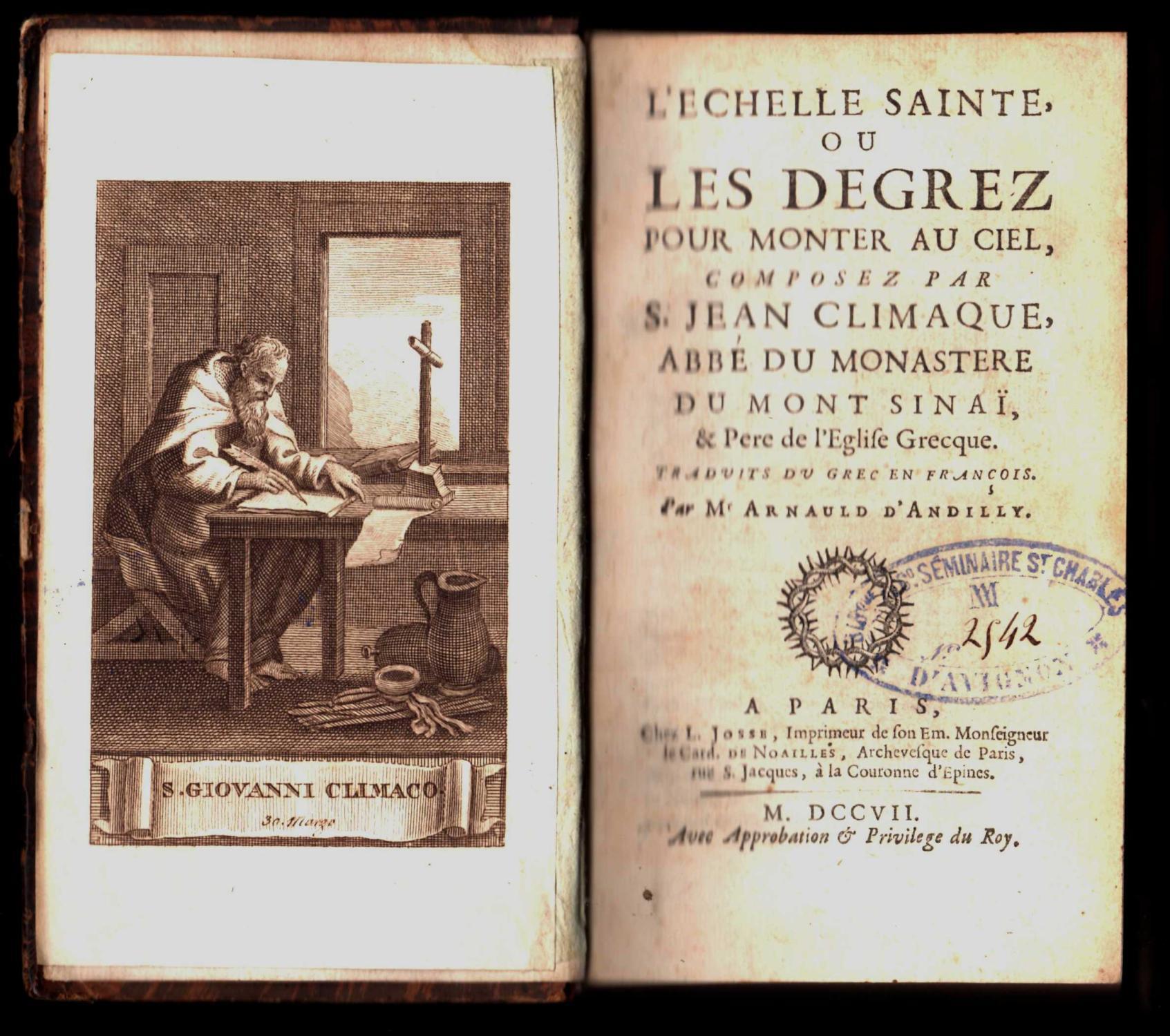 """Maxime VENETSKOV -  lecteur de la Cathédrale de la Sainte-Trinité a soutenu sa Thèse de doctorat à  """" Paris Lettre Sorbonne Université """""""