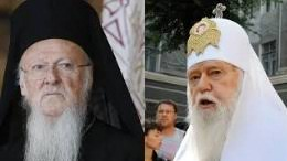 Le leader du schisme ukrainien demande au patriarche Bartholomée de déclarer la nullité de l'anathème qui le frappe