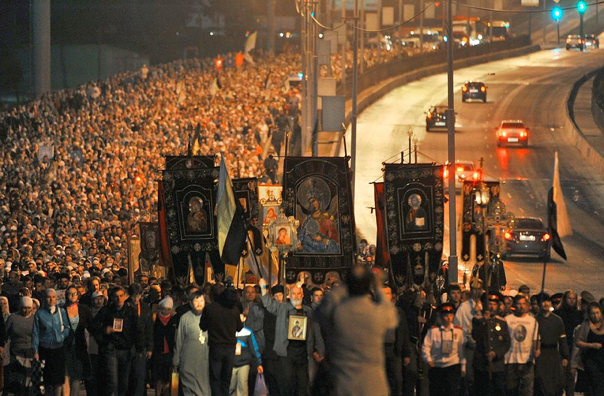 Le patriarche Cyrille conduire une procession en mémoire de la famille de Nicolas II