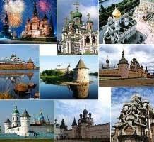Des catholiques européens feront un pèlerinage sur les lieux saints de Russie