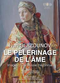 Une Exposition d'Ivan Glazounov du 12 septembre  jusqu'au 7 octobre 2018